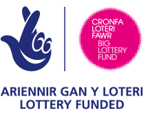 big-lottery-funded-logo